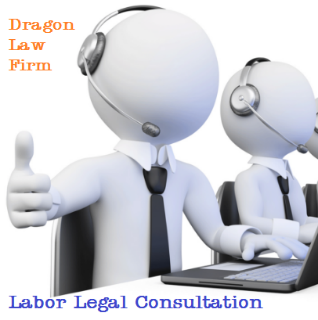 Labor Legal Consultation