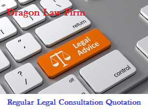 Quotation of Regular Legal Consultation Services for Enterprise