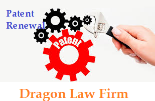 Dragon Law Firm with Renewal Patent