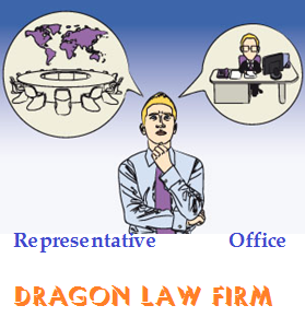 Registration Procedures for Company's Representative Office