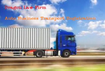 Business Conditions for Automobile Transportation