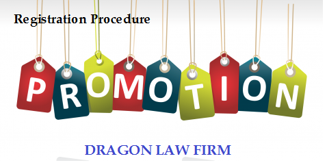 Procedure for Promotion Registration