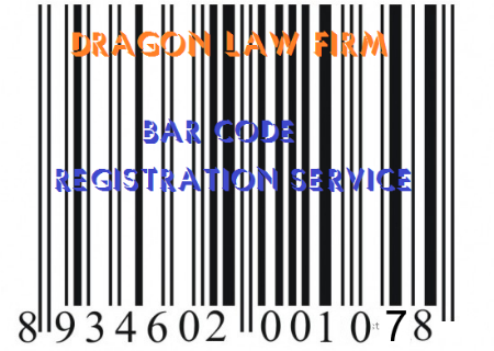 Guide to Bar Code Registration