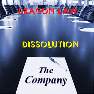 All-in-one Service to Company Dissolution