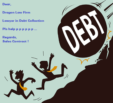 Dragon Law Firm's Overview on Debt Collection Methods