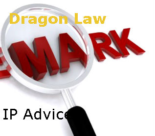 Law firm in Vietnam with Best Advice in Trademark Registration