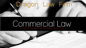 Commercial Law 2005