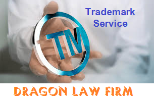 Amend, Divide, Convert and Assign Trademark Registration Application