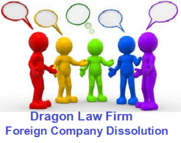 Dissolution Procedure to Foreign Companies in Vietnam